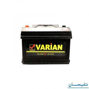باتری 55 آمپر واریان اتمی Battery Varian 55 ah